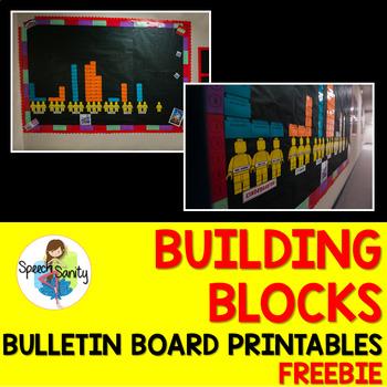 Building Blocks Bulletin Board Printables