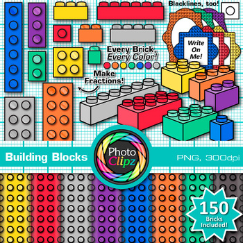 Building Blocks Clip Art {STEM & STEAM Challenge, Engineering, & Fractions Use}
