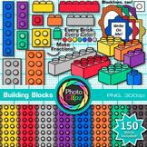 Building Blocks Clip Art {STEM & STEAM Challenge, Engineering, & Fractions Use}