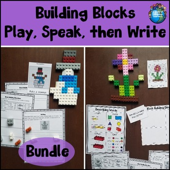 Building Blocks Play Speak Write Bundle