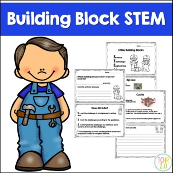 Building Blocks Worksheets Teaching Resources TpT