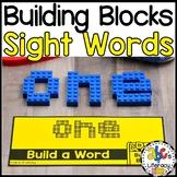 Building Blocks Sight Word Cards - Set 1
