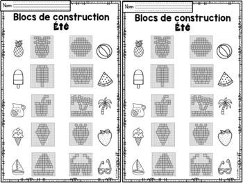 Building Blocks Task Cards / Blocs de construction - Cartes à tâches (ÉTÉ)