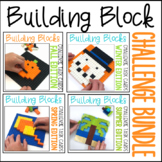 Building Blocks Task Cards - Growing Bundle