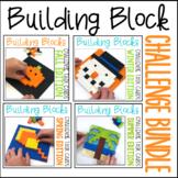 Building Blocks Task Cards - Growing Bundle