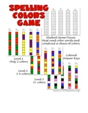 Building Blocks to Learn to Read Color Words Activity