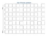 Building Brick Coloring Worksheet