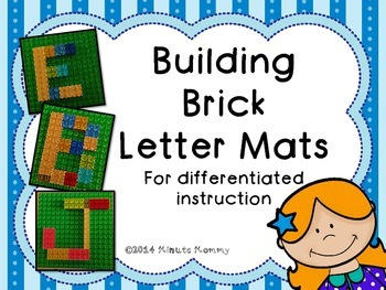 Building Brick Letter Mats for Differentiated Instruction