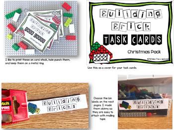Building Brick Task Cards Christmas Edition