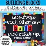 Building Bricks Bulletin Board Set