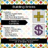Building Bricks - Math - Symbols