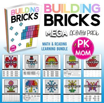 Building Bricks Mega Activity Pack: Math & Reading  **GROWING BUNDLE**