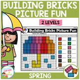 Building Bricks Picture Fun: Spring