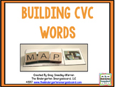 Building CVC Words!  A Common Core Word Work Creation!