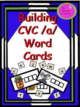 Building CVC /a/ Word Cards