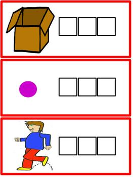 Building CVC /o/ Word Cards