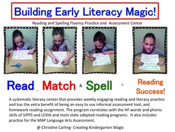 Building Early Literacy Magic: Read, Match and Spell