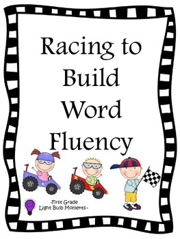 Building Fluency - Bundle