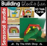Building Blocks Task Cards | Seasonal Bundle