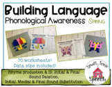 Phonological Awareness: Spring Activity - Speech & Language Activity