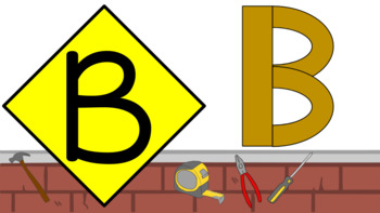 Building Letters - August Center (in Google: Digital and Interactive)