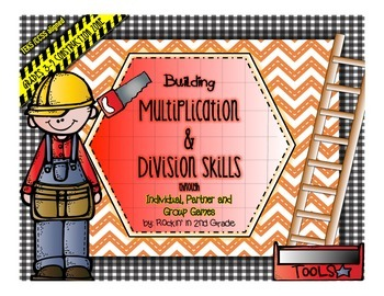 Building Multiplication and Division Skills-  4 Games-CCSS