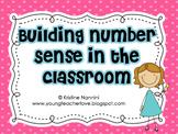 Building Number Sense Freebie!