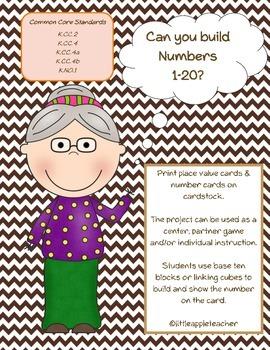 Building Numbers 1-20
