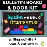 Makerspace Decorations - STEM Bulletin Board Letters