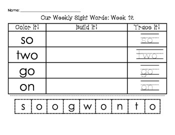 Building Our Sight Words using Reading Wonders Set 2