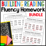 Building Reading Fluency Bundle