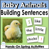 Baby Animals in Spring Pocket Chart Sentences