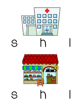 Building Shapes Guided Reading Lessons and Activities Pack (Levels A, B, and C)