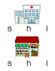 Building Shapes Guided Reading Lessons and Activities Pack