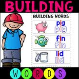 Building Words Short Vowel Word Cards