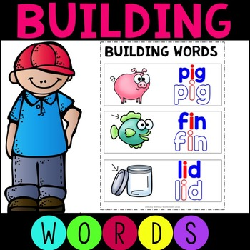 Building Words Short Vowel Word Cards