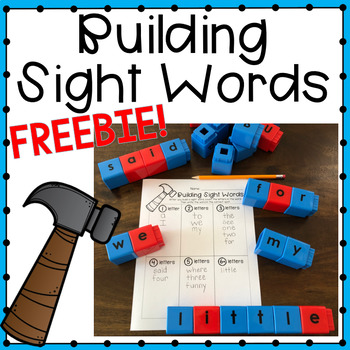 Building Sight Words FREEBIE