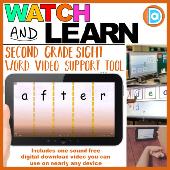 RTI | Second Grade Sight Word Fluency Tool | After