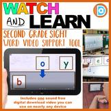 Building Sight Words | Video Resource | 2nd Grade | Boy