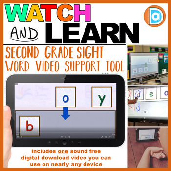 Building Sight Words | Video Resource | 2nd Grade | Boy