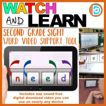 Building Sight Words | Video Resource | 2nd Grade | Need