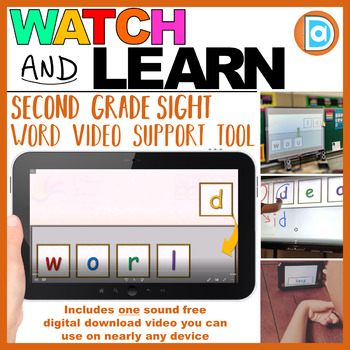 Building Sight Words | Video Resource | 2nd Grade | World