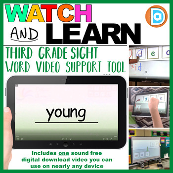 Third Grade Sight Word Tool for General and Special Education | Young