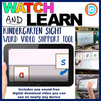 Building Sight Words | Video Resource | Kindergarten and 1st Grade | As