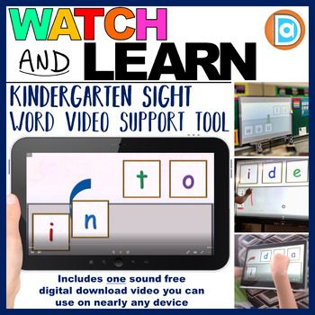 Building Sight Words | Video Resource | Kindergarten and 1st Grade | Into