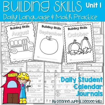 Calendar Building Skills:  Daily Language & Math Practice Unit 1