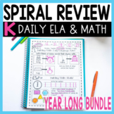 Calendar Building Skills:  NO PREP Daily Language & Math Practice Bundle