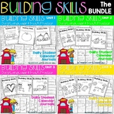 Calendar Building Skills:  NO PREP Daily Language & Math Practice Bundle