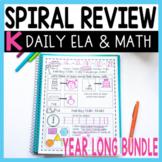 Calendar Journal:  NO PREP Daily Language & Math Practice Bundle
