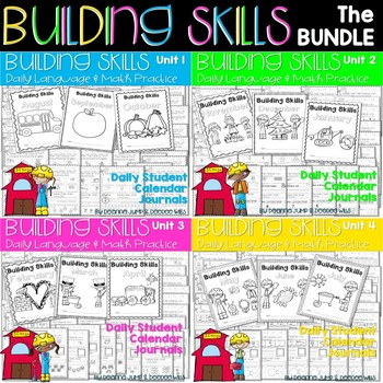 Calendar Building Skills:  NO PREP Daily Language & Math P